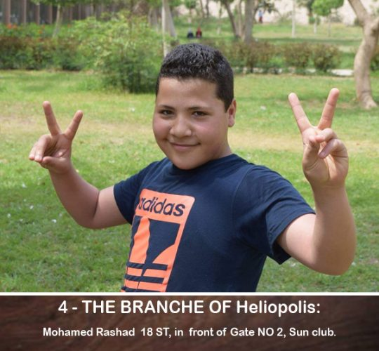 THE BRANCHE OF Heliopolis